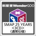 SMAP/SMAP 25 YEARS(通常仕様)20161221
