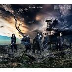 【先着特典付】BUCK-TICK/獣たちの夜/RONDO<CD+Blu-ray>(完全生産限定盤A)[Z-8260]20190522