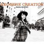【オリジナル特典付】水樹奈々/NEOGENE CREATION(初回限定盤)[Z-5732・5820]20161221