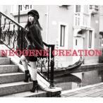 ◆◆【オリジナル特典付】水樹奈々/NEOGENE CREATION(初回限定盤)[Z-5732・5820]20161221