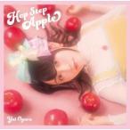 【オリジナル特典付】小倉唯/ホップ・ステップ・アップル<CD>(通常盤)[Z-7919]20190220