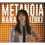 【オリジナル特典付】水樹奈々/METANOIA<CD>[Z-8393]20190717画像