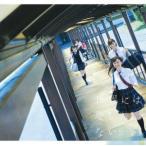 欅坂46/世界には愛しかない<CD+DVD>(TYPE-B)20160810