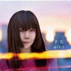 【先着特典付】aiko/予告<CD>(初回限定仕様盤)[Z-6842]20171129