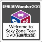 Sexy Zone/Welcome to Sexy Zone Tour<DVD>(初回限定盤)20160907