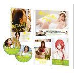 谷桃子/鬼灯さん家のアネキ ディレクターズ・カット Blu−ray<Blu-ray+DVD>20150218