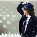【オリジナル特典付】伊勢正三/Re-born<CD>[Z-7912・7913]20190220