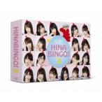 日向坂46/全力!日向坂46バラエティー HINABINGO!2 DVD BOX<DVD>20200403