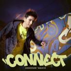 【先着特典付】田口 淳之介/Connect<CD>(通常盤)[Z-6022]20170405
