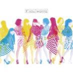 【予約購入特典付】Perfume/If you wanna<CD+DVD>(完全生産限定盤)[Z-6522]20170830