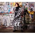 【オリジナル特典付】山本彩/タイトル未定<CD+DVD>(初回限定盤)[Z-8734]20191225