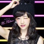 フェアリーズ/Mr.Platnic<CD>(初回生産限定盤/下村実生ver. )20151118