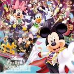 Disney声の王子様VoiceStarsDreamSelectionⅡ