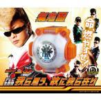 氣志團/我ら思う、故に我ら在り<CD+玩具付(オリジナル ゴーストアイコン)>(数量限定生産盤)20151209