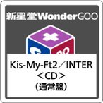 Kis-My-Ft2/INTER(Tonight/君のいる世界/SEVEN WISHES)(通常盤)20170301
