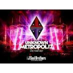 "【先着特典付】三代目 J Soul Brothers from EXILE TRIBE/ LIVE TOUR 2017 ""UNKNOWN METROPOLIZ""(初回生産限定)[Z-7065]20180321"
