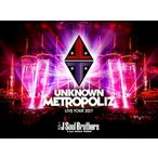 "【先着特典付】三代目 J Soul Brothers from EXILE TRIBE/ LIVE TOUR 2017 ""UNKNOWN METROPOLIZ""(初回生産限定)[Z-7065]20180321"