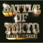 【先着特典付】GENERATIONS, THE RAMPAGE, FANTASTICS, BALLISTIK BOYZ from EXILE TRIBE/BATTLE OF TOKYO 〜ENTER THE Jr.EXILE〜<CD>[Z-8289]20190703
