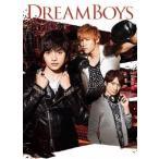 玉森裕太/千賀健永/宮田俊哉/DREAM BOYS<DVD+CD>(初回生産限定盤)20170913