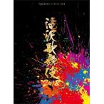 【先着特典付】滝沢秀明/滝沢歌舞伎2018<3DVD>(初回盤A)[Z-7740]20181121