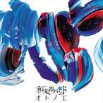 【オリジナル特典付】和楽器バンド/オトノエ<CD+Blu-ray>(LIVE映像盤初回仕様)[Z-7109]20180425