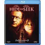 ◆◆洋画/ハイド・アンド・シーク/暗闇のかくれんぼ<Blu-ray>20110422