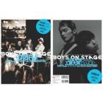 ■特典終了■表紙:DISH// 別冊CD&DLでーた/BOYS ON STAGE vol.6<雑誌>20150619
