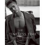 TIMELESS TIME(タイムレス・タイム) 特別限定版<本>20180330