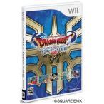 【中古】afb【Wii 限定版の特典なし】ドラゴンクエスト 1.2.3 (ドラゴンクエスト25周年記念)【4988601007146】