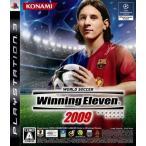 【中古】【PS3 外箱不良】WORLD SOCCER Winning Eleven 2009(ワールドサッカー ウイニングイレブン)【4988602143317】【スポーツ】