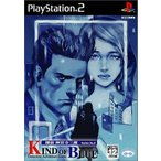 【中古】afb【PS2】探偵 神宮寺三郎 KIND OF BLUE【4525458000069】【アドベンチャー】