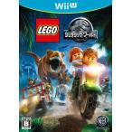 【中古】【WiiU】LEGO ジュラシック・ワールド【4548967214116】【アクション】