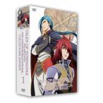 【中古】【DVD】OVA「テイルズ オブ シンフォニア THE ANIMATION」世界統合編 第1巻【アニメ】