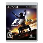【中古】afb【PS3】F1 2010【4562271970186】【レース】