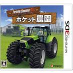 【中古】afb【ニンテンドー3DS】Farming Simulator 3D ポケット農園【4571331332031】【シミュレーション】