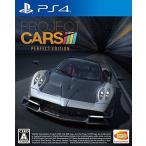 【中古】afb【PS4】PROJECT CARS PERFECT EDITION プロジェクトカーズ【4573173304191】【レース】