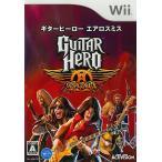 【中古】afb【Wii】ギターヒーロー エアロスミス ソフト単品販売【リズム】【4580229964070】