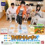 【中古】afb【Wii】ファミリートレーナー【4582224491995】【アクション】