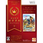 【中古】【Wii】ワンピース アンリミテッドクルーズ エピソード1 波に揺れる秘宝 BEST【4582224493418】【アクション】