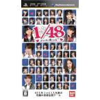 【中古】afb【PSP】AKB1/48 アイドルと恋したら・・・ 通常版【4582224493890】【シミュレーション】