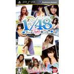 【中古】afb【PSP】通/AKB 1/48アイドルとグアムで恋したら・・・ 通常版【4582224494323】【シミュレーション】