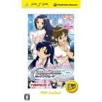 【中古】afb【PSP】Best/アイドルマスターSPミッシングムーン Best版【4582224497294】【シミュレーション】