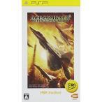 【中古】afb【PSP】Best/エースコンバットX2 ジョイントアサルト Best版【4582224497904】【シューティング】