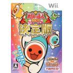 【中古】【Wii】太鼓の達人Wii 決定版 (単品)【4582224497942】【リズム】