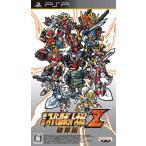 【中古】afb【PSP】第2次スーパーロボット大戦Z 破界篇 通常版【4582224499458】【シミュレーション】
