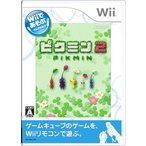 【中古】afb【Wii】Wiiであそぶ ピクミン2【4902370517644】【アクション】