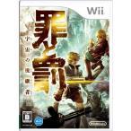 【中古】afb【Wii】罪と罰 宇宙の後継者【4902370518009】【シューティング】