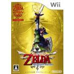 【中古】afb【Wii】ゼルダの伝説スカイウォードソード(スペシャルCD付)【4902370519334】【ロールプレイング】