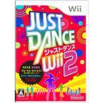 【中古】【Wii】JUST DANCE Wii2【4902370519648】【リズム】
