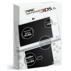 【中古】afb【本体箱説有り】New ニンテンドー nintendo 3DS LL パールホワイト【4902370529128】